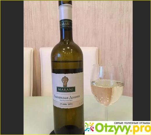 Алазанская долина вино белое полусладкое
