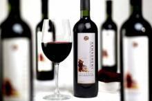 Вино ахашени красное