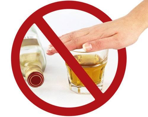 Если колят антибиотики можно ли пить алкоголь