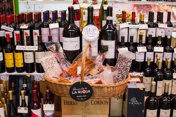 Испанское вино алегро риоха