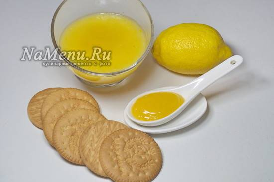 Лимонный курд на желтках