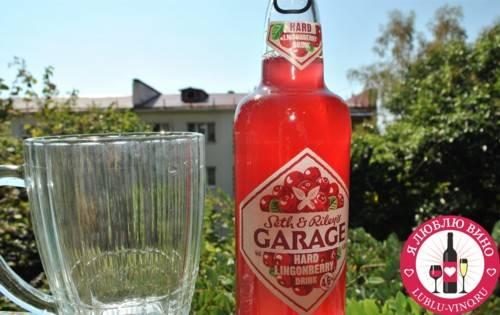 Пиво гараж крепость