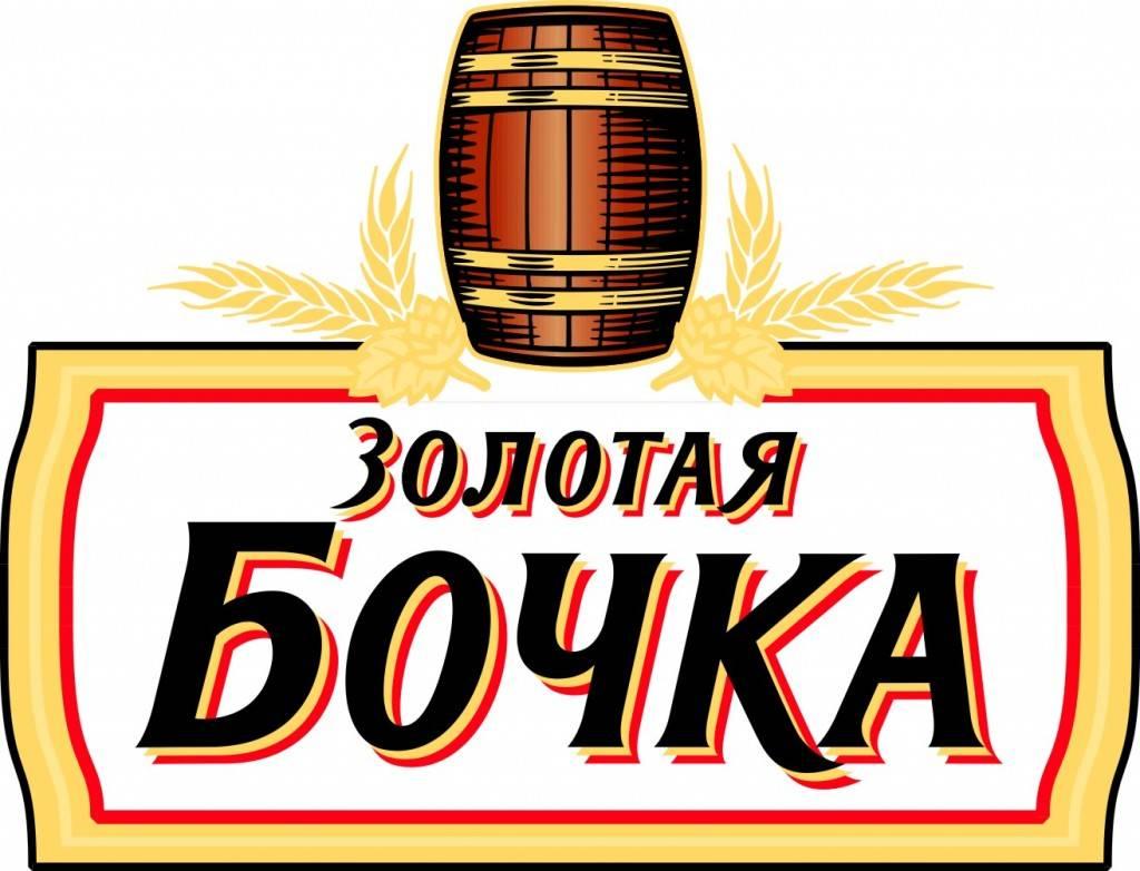 Главный компонент пива в африке