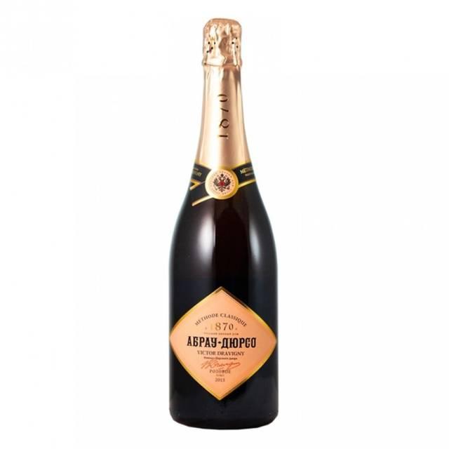 Шампанское абрау дюрсо виды