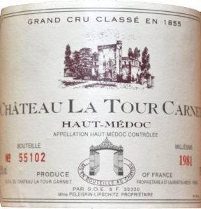Лучшие вина бордо