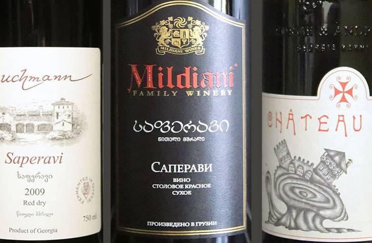 Саперави вино описание