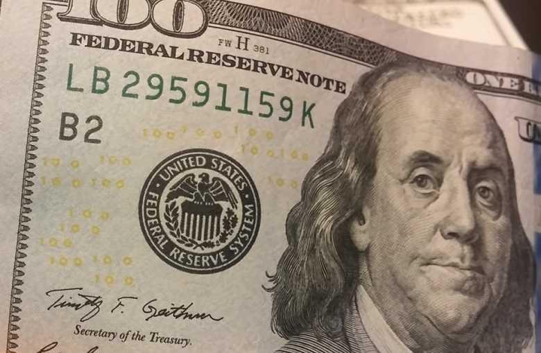 Можно ли в банке проверить подлинность купюр
