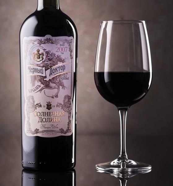 Вино черный доктор коктейли