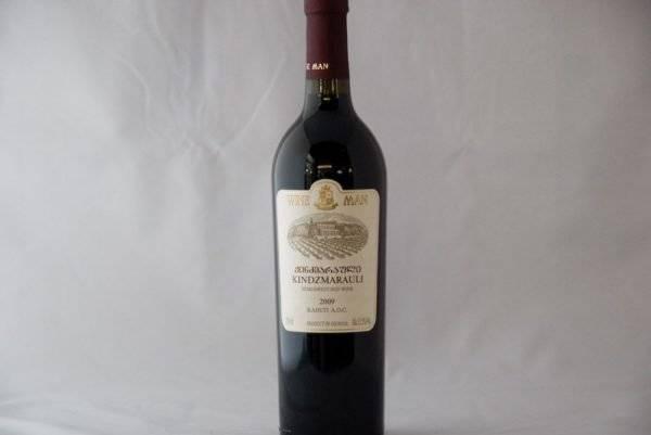Киндзмараули вино описание