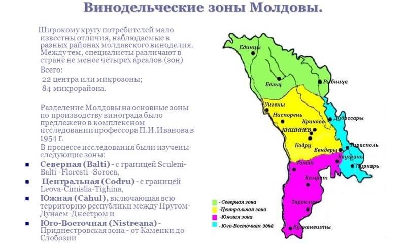 Молдавский коньяк дивин