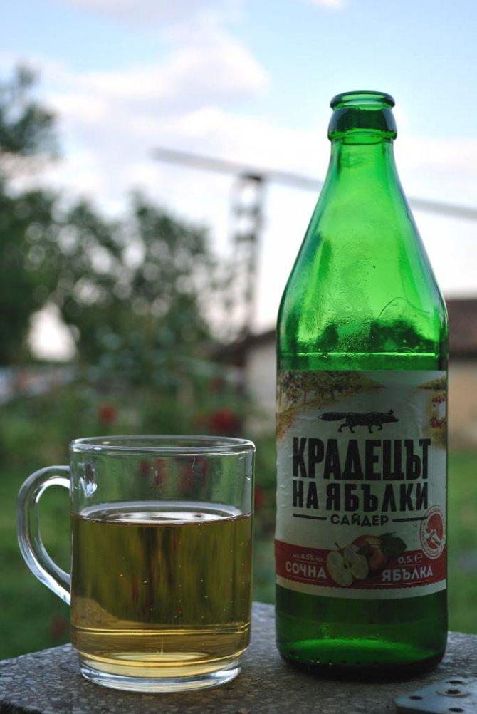 Пиво стронгбоу