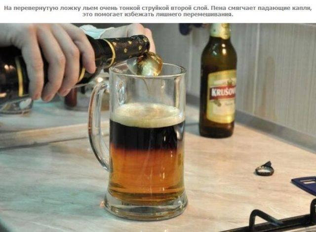 Резаное пиво как наливают