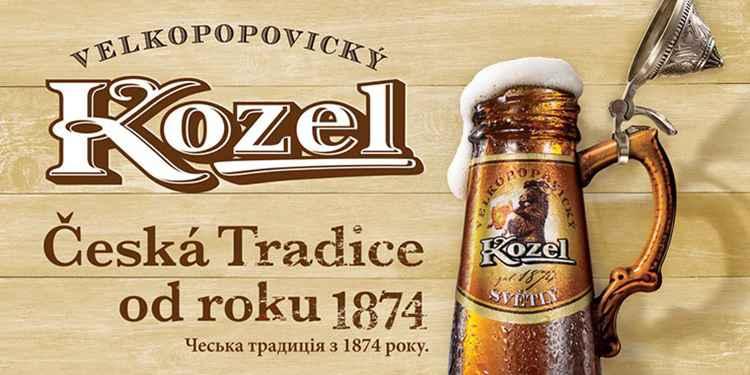 Пиво козел темное сколько градусов