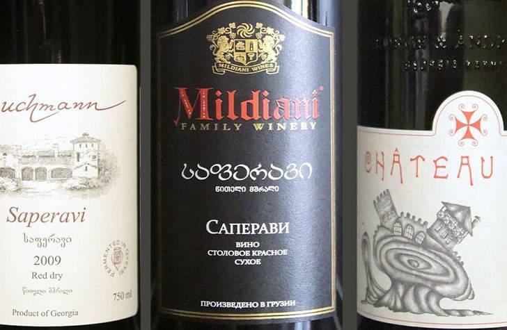Вино из винограда саперави