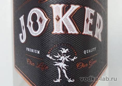 Джокер алкоголь