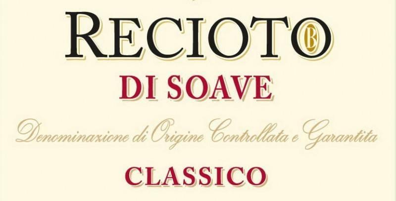 Классификация итальянских вин по категориям