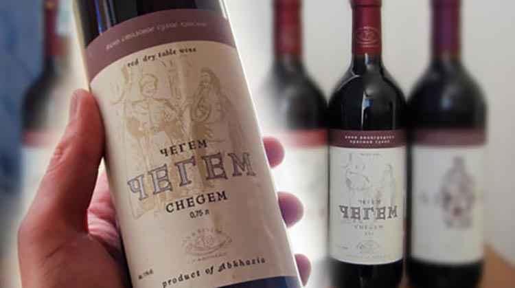 Чегем вино абхазия