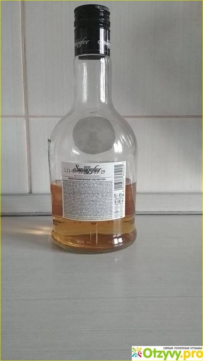 Виски смуглер