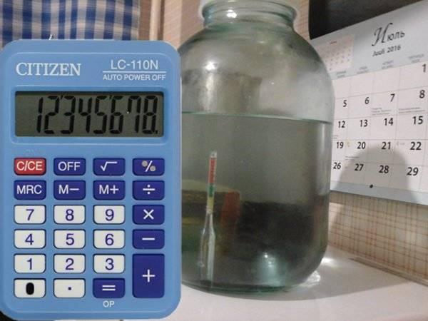 Алко калькулятор разбавления спирта