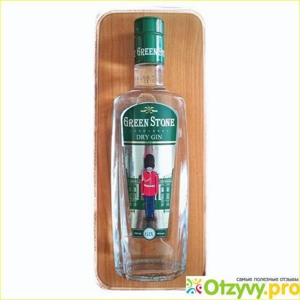 Greenstone джин