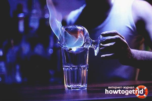 Как пьется самбука видео