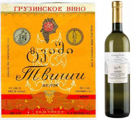 Вино дареджани твиши описание