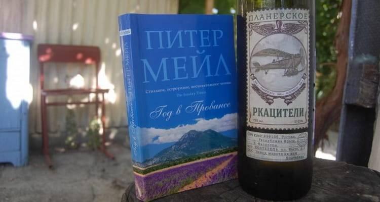 Вино ркацители красное