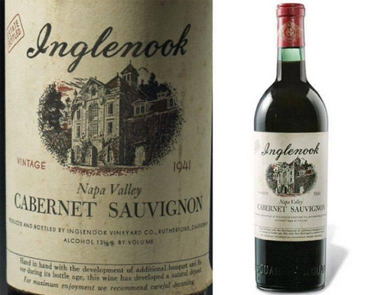 Самое дорогое красное вино в мире