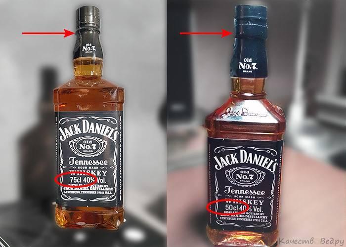 Виски джек дэниэлс как отличить подделку фото