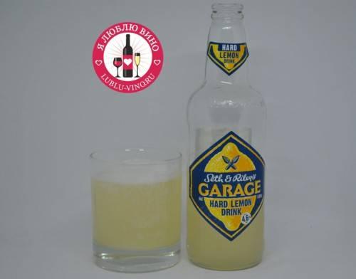 Пиво гараж лимонный