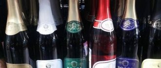 Шампанское bosca anniversary