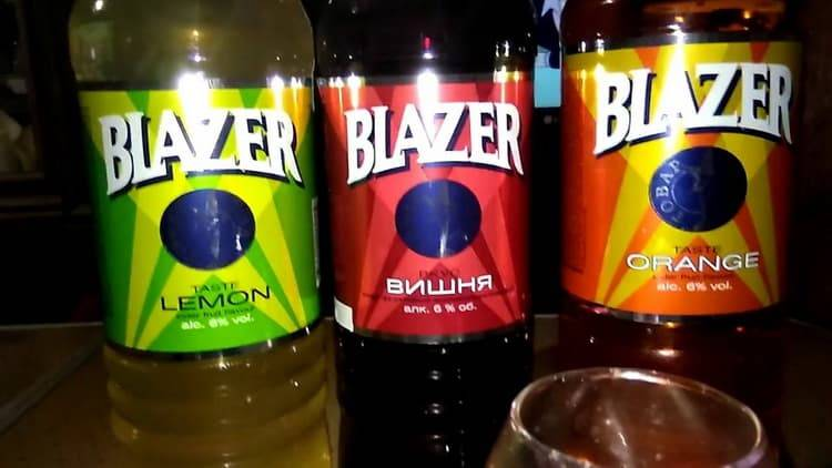 Blazer напиток состав