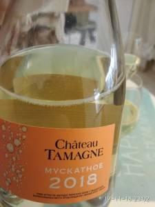 Вино молодое шато тамань
