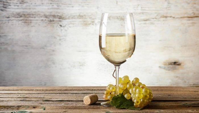 Саперави вино белое