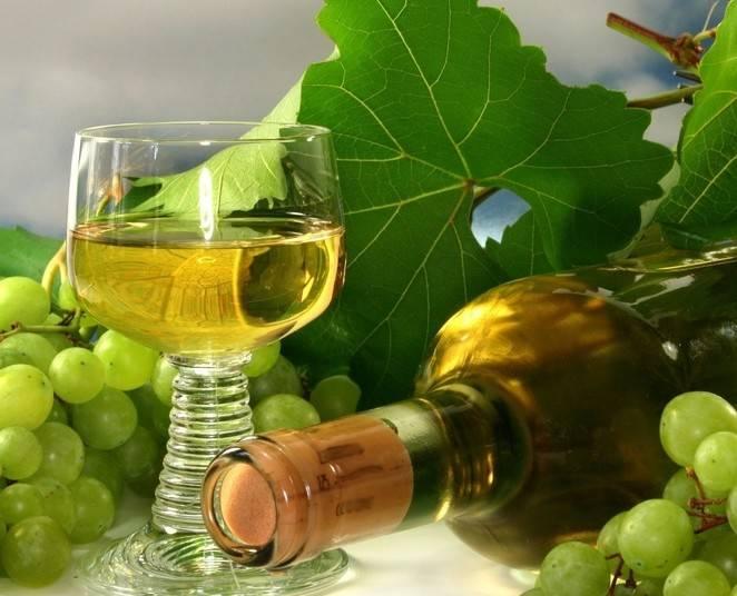 Сорт белого сухого вина