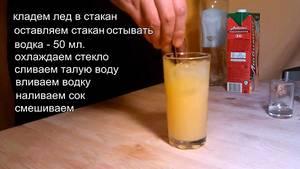 Отвертка коктейль в банке