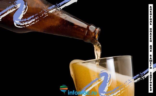 Пиво лучший алкоголь