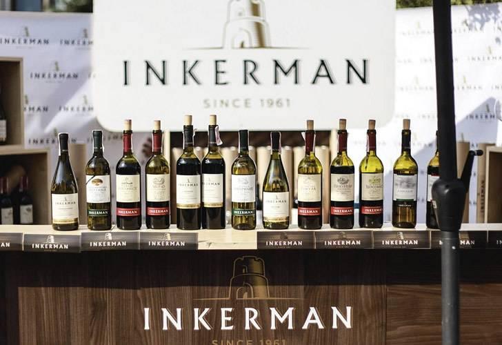 Inkerman шампанское