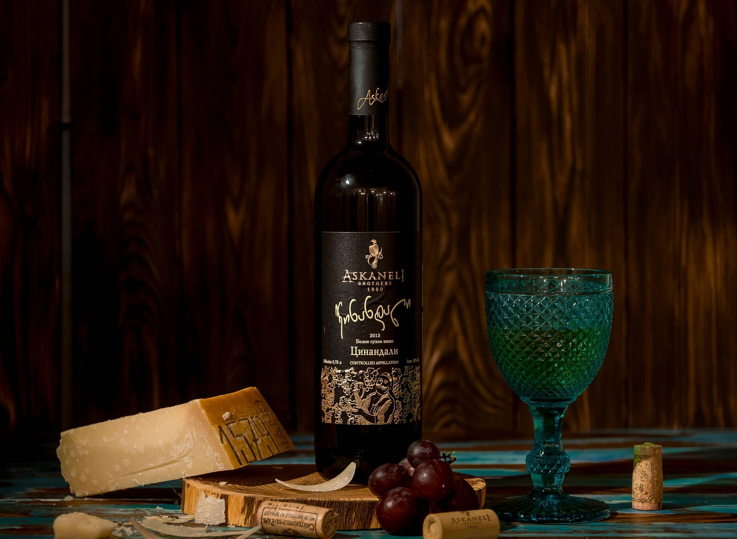 Вино хванчкара состав