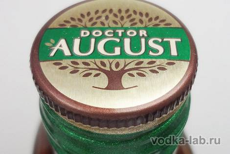 Август алкоголь