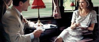 Можно ли распивать спиртные напитки в поезде