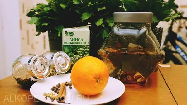 Настойка бехеровка рецепт приготовления в домашних условиях
