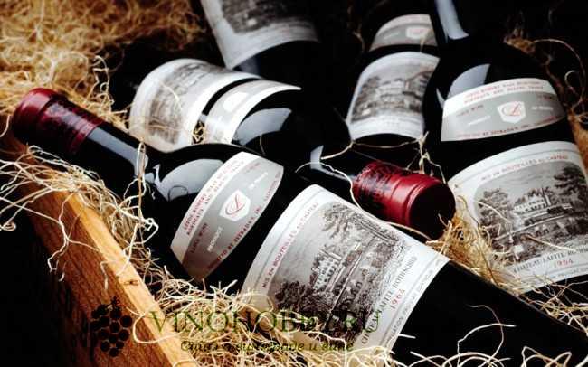 Очень дорогое вино