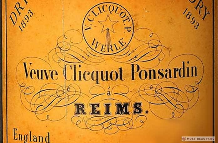 Элитное шампанское марки