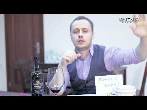 Киндзмараули состав вина