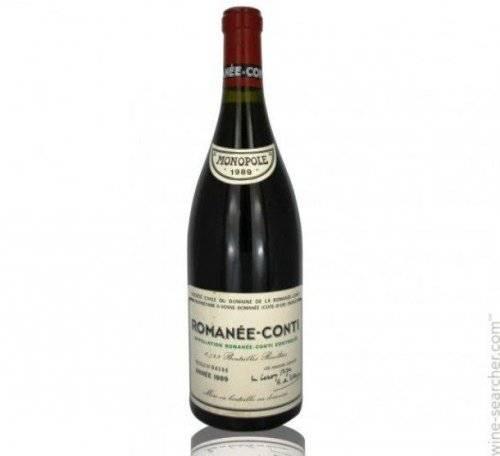 Элитное вино название