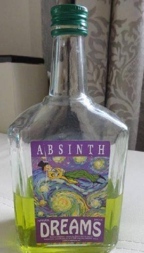 Абсент дримс