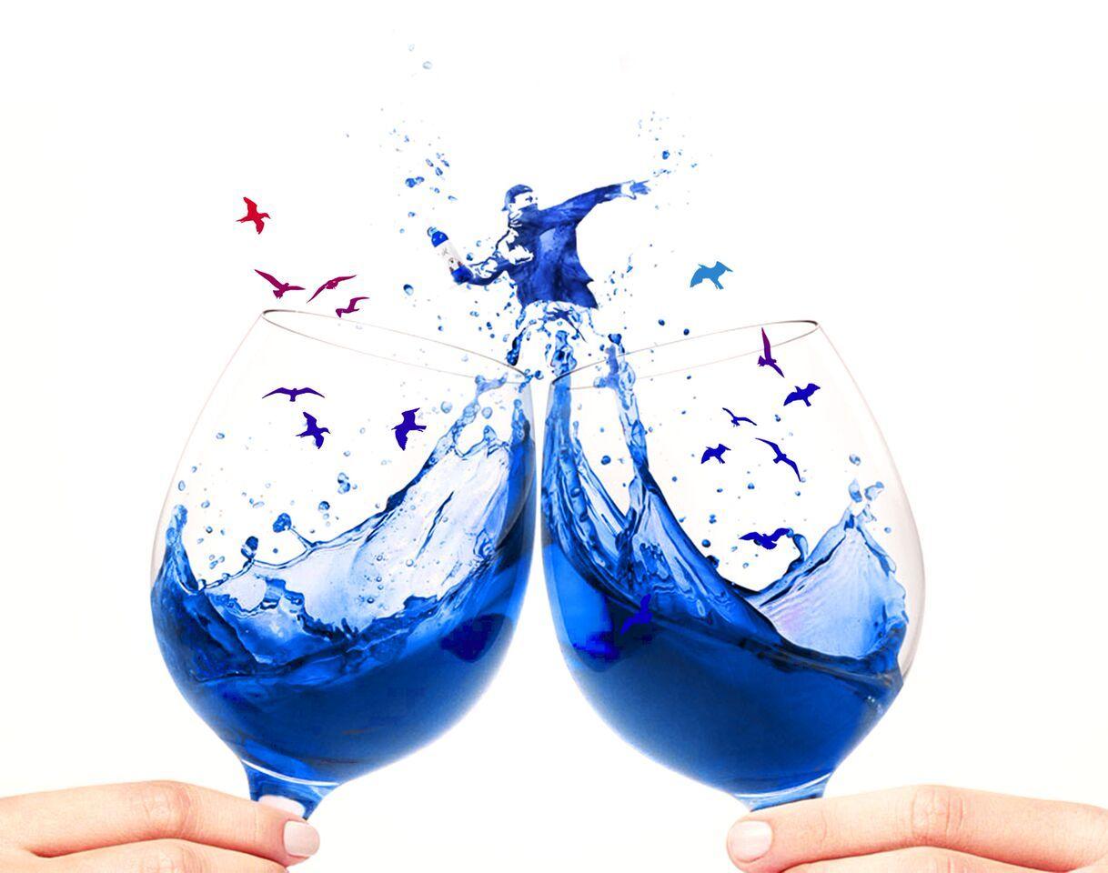 Вино голубые горы