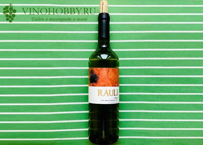Виноград чили