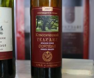 Любимое вино сталина название красное
